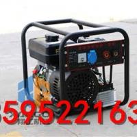 汽油发电焊机价格 电焊发电一体机厂家