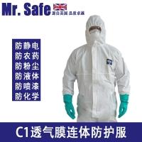 生产销售安全先生C1一次性透气膜连体服