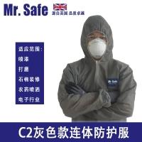 生产销售安全先生C2一次性防尘连体服