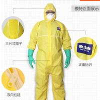 生产销售安全先生C6一次性耐酸碱防护服