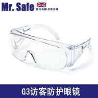 生产销售英国安全先生G3防雾访客眼镜