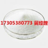 苯甲酸CAS:65-85-0山东厂家现货