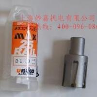 日本31*25钢轨钻头,铁路专用铁轨钻头