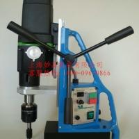 TAP30无极调速磁力钻,钢板钻