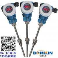 青岛石油化工一体化热电偶 K型 热电偶温度传感器来图加工