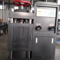 YES-2000 数显式压力试验机