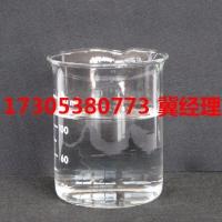 椰油基三甲基氯化铵 CAS:61789-18-2山东厂家现货