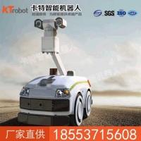 巡逻机器人概述  全方位机器人  智能巡逻机器人