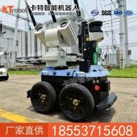 智能巡逻机器人性能  巡逻机器人价格 控制系统机器人