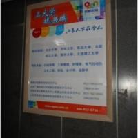 济南专业做电梯广告公司渠成传媒