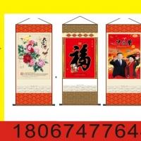 广州保险公司挂历生产厂家