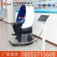9DVR可旋转蛋壳座椅销量  9DVR可旋转蛋壳座椅质量