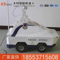 巡逻机器人质量   巡逻机器人价格
