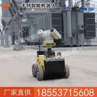 安防巡检机器人介绍  安防巡检机器人技术