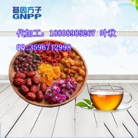 连锁店红豆薏米芡实薏仁代用茶贴牌