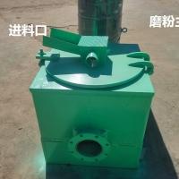 水洗沉底料商标纸磨粉机