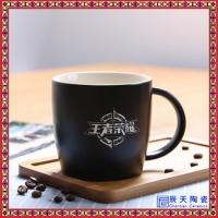 陶瓷杯子马克杯带盖 创意情侣早餐杯logo定制咖啡杯大水杯