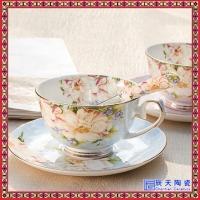 创意宫廷咖啡具套装 陶瓷家用咖啡杯茶具英式下午茶杯子整套