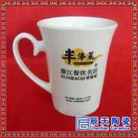 景德镇厂家定做陶瓷杯 印字印照片马克杯 公司活动礼品