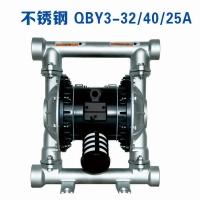 常州第三代QBY-40不锈钢气动隔膜泵价格优惠