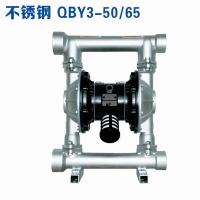 扬州第三代QBY-50不锈钢气动隔膜泵厂家专业制造商