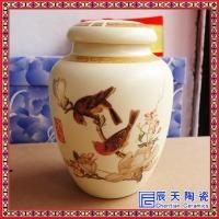 公司活动定做小礼品储存罐装饰品 陶瓷密封罐储存罐茶叶罐
