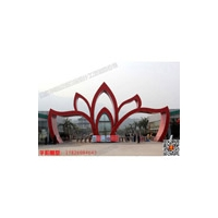 华阳雕塑 重庆艺术大门 重庆校园大门 工业园区大门