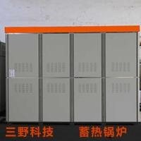 10kw固体蓄热锅炉改进型全自动运行