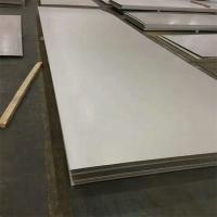 鄂州厂家推荐2B光面316l不锈钢板哪里买