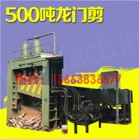 废金属液压龙门剪 金属槽钢剪切机 重型废钢切断机