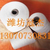 冠杰紧密赛络纺JC50/R50精梳棉粘纱40支50支销售