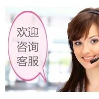 欢迎进入【【无锡东芝中央空调】】各点-特约维修中心!