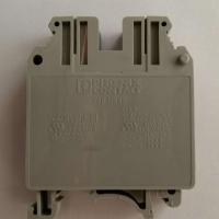 PSR-SCP- 24DC/SDC4/2X1/B安全继电器