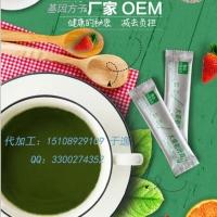 专业提供微商货源防弹茶贴牌加工工厂