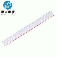 厂家直销2651红边灰排线 电脑玩具排线 软排线