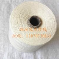 冠杰精梳棉纱线JC60/2 JC80/2 精梳纯棉合股纱