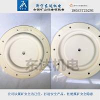 1.5寸隔膜泵球座、2寸隔膜泵O型圈、3寸隔膜泵