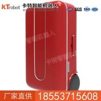 Travelmate旅行箱质量 多功能旅行箱 高科技旅行箱