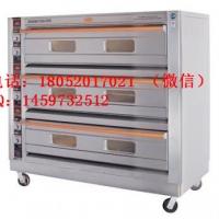 恒联SL-9型电热烤箱报价