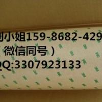 3M9629PC、3M9629PC、