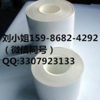 供应3MCN4390==3MCN4390