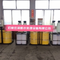 软化水设备 全自动软水器 厂家现货直销