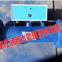 射频电子水处理器 润新厂家现货直销 全国可发货