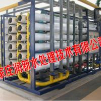 反渗透纯净水设备 直饮水设备 厂家现货直销 全国可发货