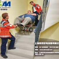 C-max座椅型爬楼机
