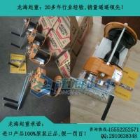 100-2000kgf大力手动绞盘机 日本品牌汽车绞盘