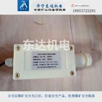 KXJ综保温度传感器,原厂家矿用温度传感器GWD100
