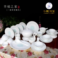中式小家庭餐具套装  礼盒装餐具套装