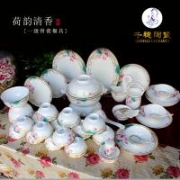 青花瓷餐具套装碗盘  日式青花瓷餐具套装