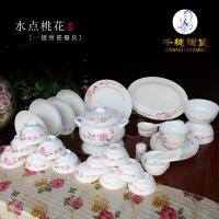 青花瓷碗套装家用   3人青花瓷碗套装